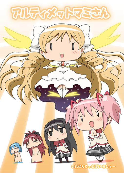 Tags: Anime, Yoshiwo (Kanikama), Mahou Shoujo Madoka☆Magica, Miki Sayaka, Kaname Madoka, Akemi Homura, Sakura Kyouko, Tomoe Mami, Ultimate Madoka (Cosplay), Mobile Wallpaper, Puella Magi Madoka Magica