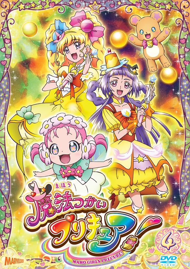 Tags: Anime, Toei Animation, Mahou Tsukai Precure!, Izayoi Riko, Cure Magical, Mofurun, Asahina Mirai, Haa-chan, Cure Miracle, Bonbon, DVD (Source), Mobile Wallpaper, Official Art
