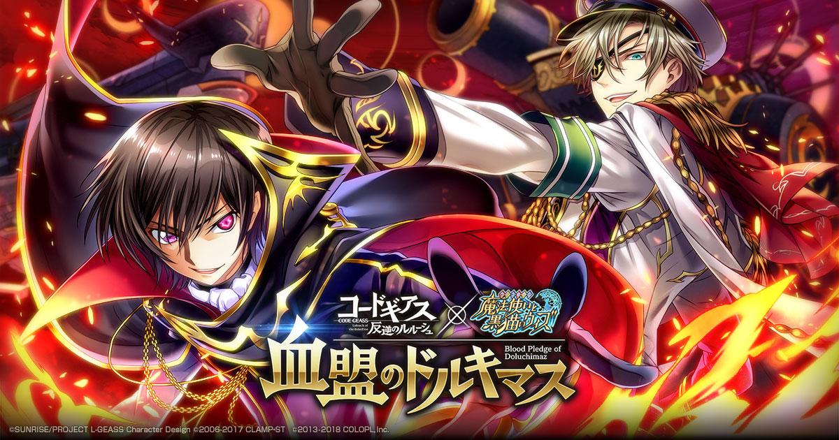 Mahoutsukai To Kuroneko No Wiz Wiz Quiz Rpg Witch And Black Cat