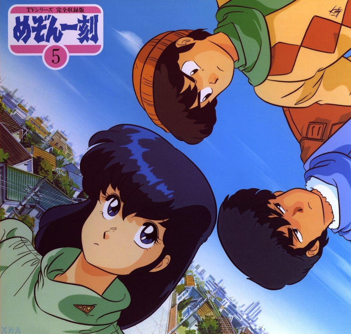 Maison Ikkoku 10: 10 Animes De Los 80's Que Merecen Un Remake
