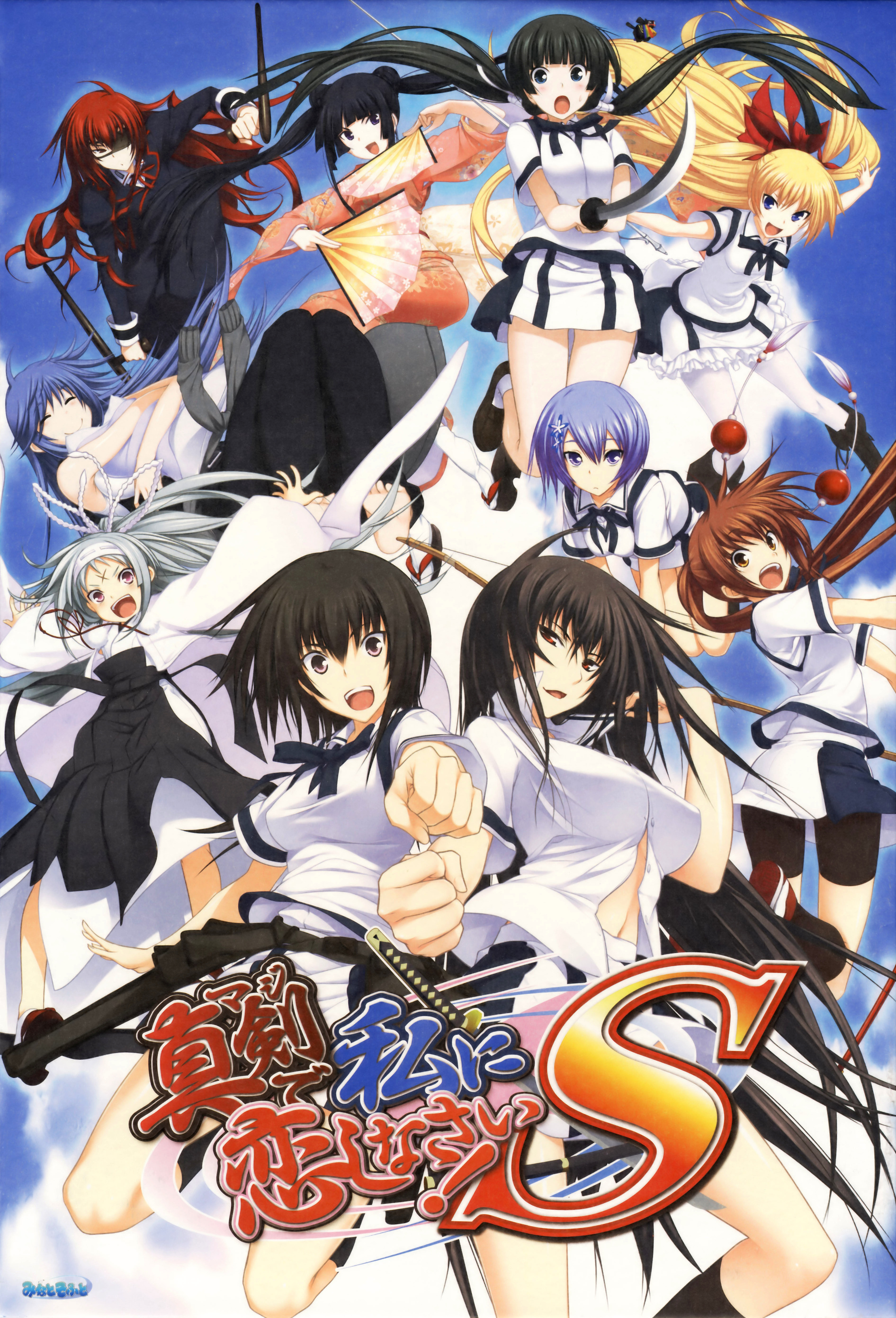 Hot anime girl base