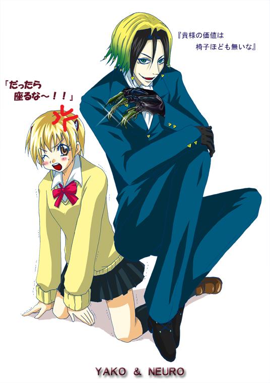 Tags: Anime, Pixiv Id 426822, Majin Tantei Nougami Neuro, Katsuragi Yako, Nougami Neuro, Demonic Detective Nougami Neuro