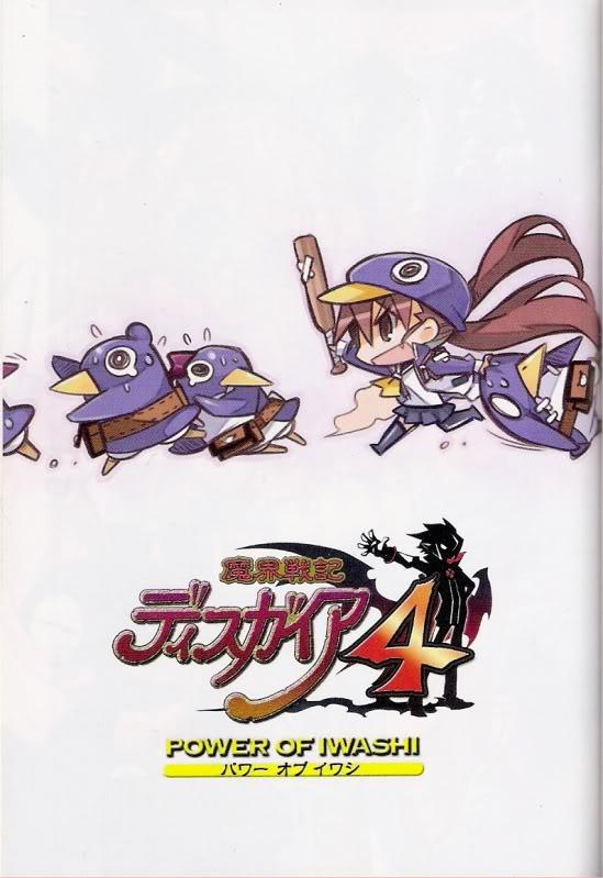 Tags: Anime, Yamamoto Keiji, Nippon Ichi Software, Makai Senki Disgaea, Prinny, Kazamatsuri Fuuka, Chasing, Scan, Netherworld Battle Chronicle Disgaea