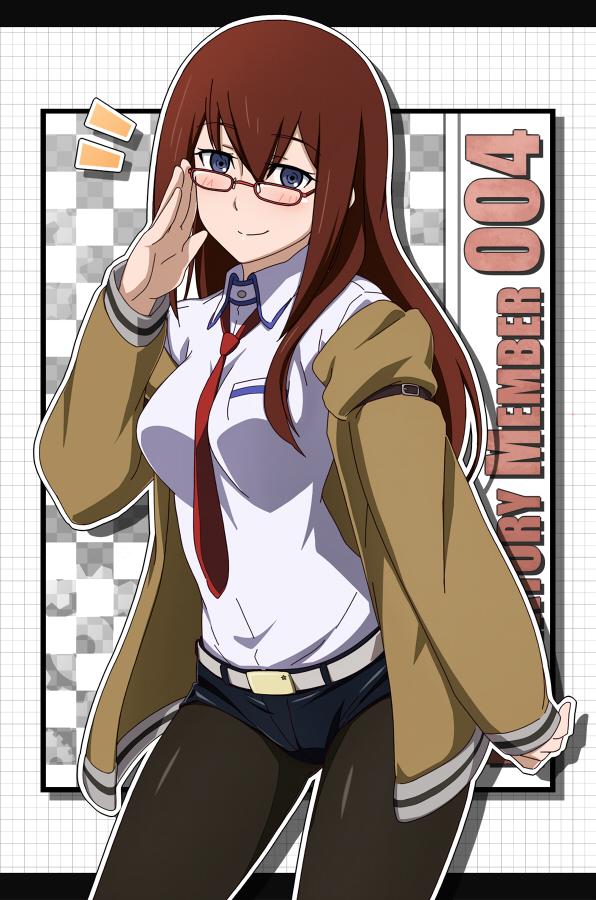 Tags: Anime, Ashita Kara Ganbaro, Steins;Gate, Makise Kurisu, Pixiv, Fanart