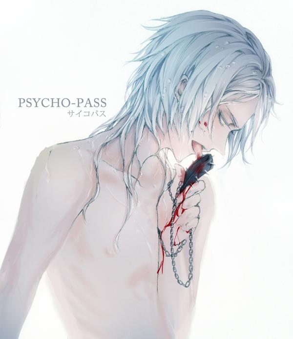 Tags: Anime, Kino (Pixiv2424182), PSYCHO-PASS, Makishima Shougo