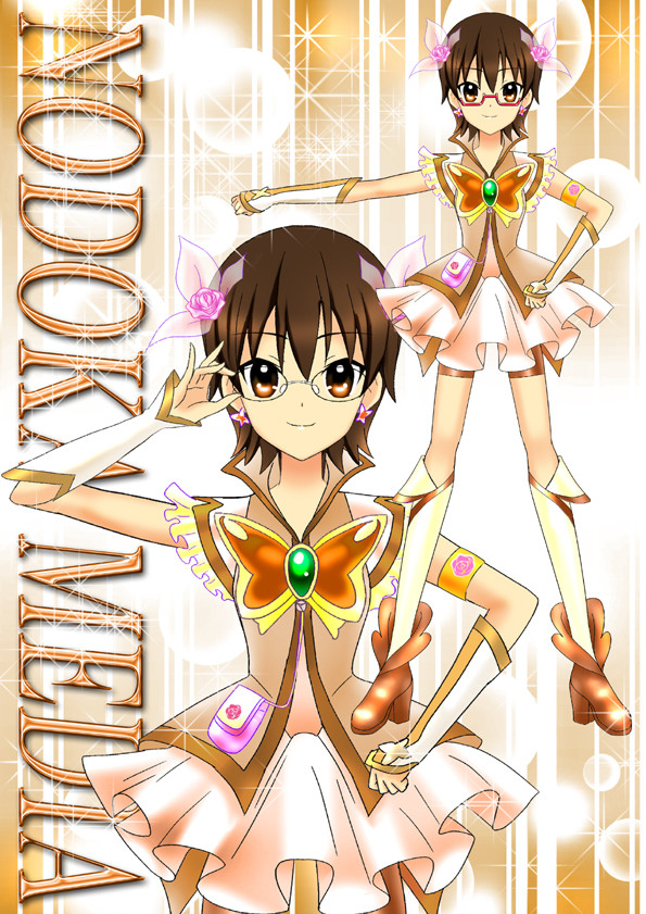 Tags: Anime, Luna Rune, K-ON!, Manabe Nodoka, Pretty Cure Series (Cosplay), Pretty Cure Series (Parody), Fanart