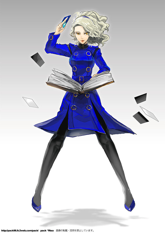 Persona 4 dating margaret