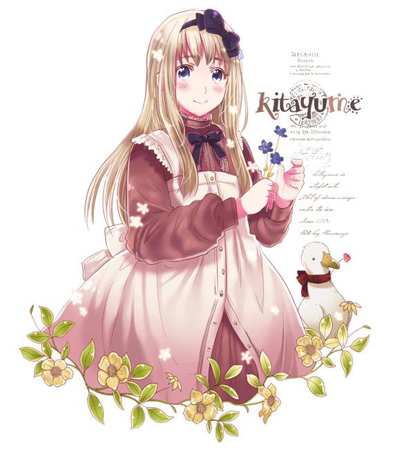 Tags: Anime, Himaruya Hidekaz, Chibisan Date, Margaret Baker, Goose