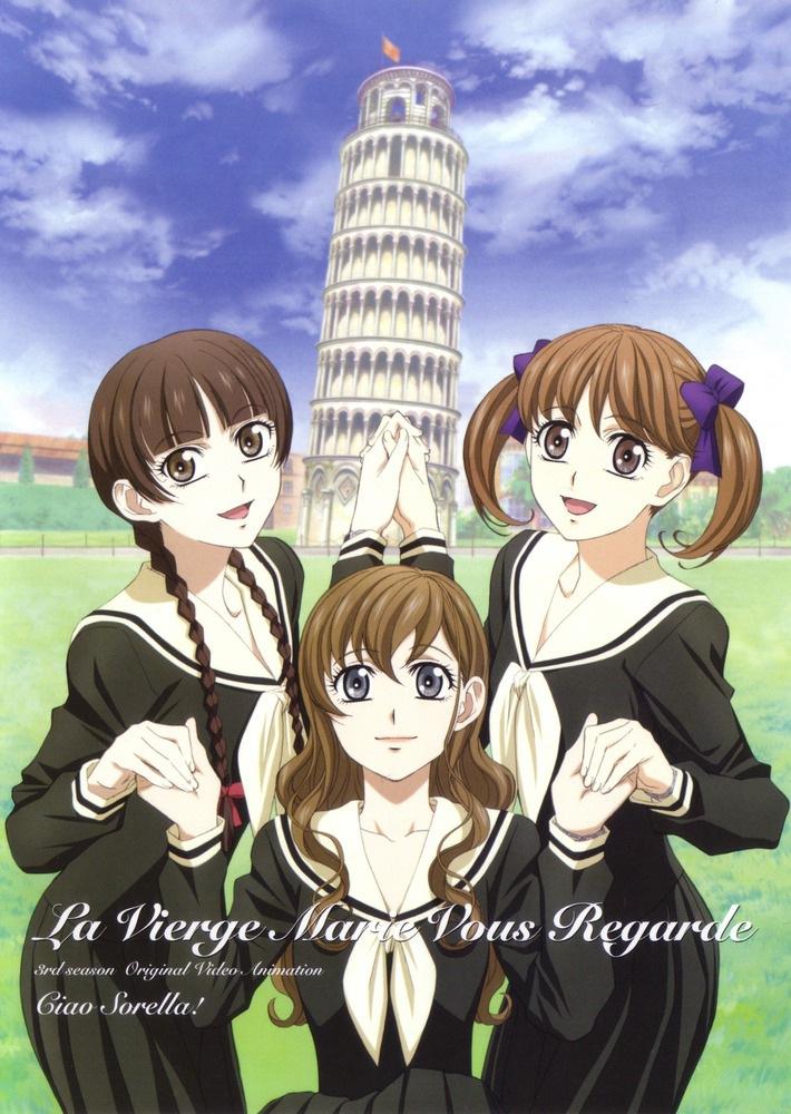 Yoshino Maria Sama Ga Miteru Zerochan Anime Image Board