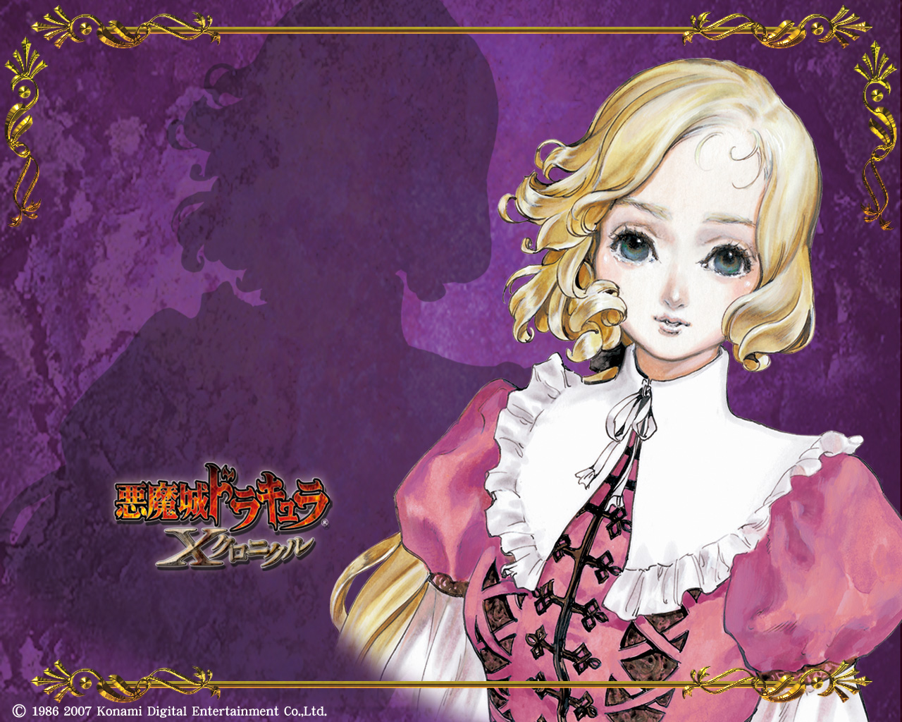 Maria Renard Castlevania Rondo Of Blood Wallpaper 703824