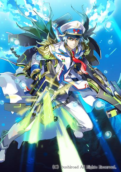Tags: Anime, Ryuutetsu, Bushiroad, Cardfight!! Vanguard - Official Card Illustration, Cardfight!! Vanguard, Marine General Of Sea Roar Argos, Official Card Illustration, Official Art, Vanguard Race: Aquaroid, Aqua Force, Vanguard Unit