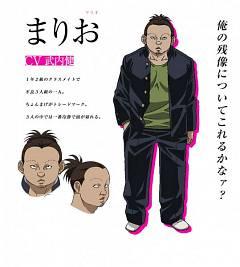 Mario (Sakamoto Desu Ga)