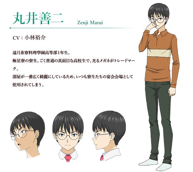 Tags: Anime, Shitaya Tomoyuki, J.C.STAFF, Shokugeki no Souma, Marui Zenji, Official Art, Cover Image, Character Sheet, PNG Conversion