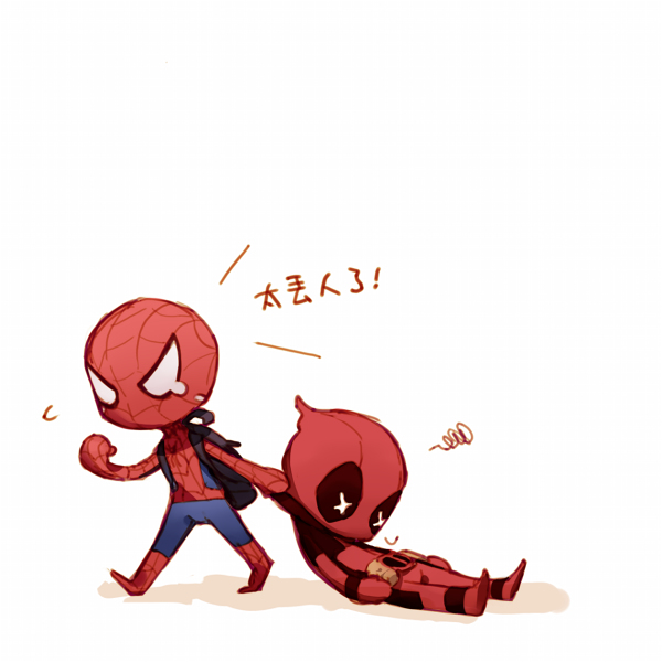 Tags: Anime, Mayer, Spider-Man, Deadpool (Wade Wilson), Spider-Man (Character), Fanart, Marvel, Fanart From Pixiv, PNG Conversion, Pixiv