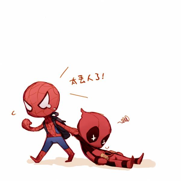Spiderman and deadpool cute