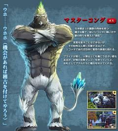 Master Kong