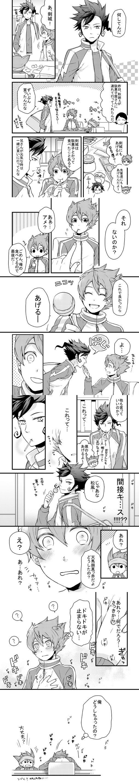Tags: Anime, Level-5, Inazuma Eleven GO, Tsurugi Kyousuke, Matsukaze Tenma, Nishizono Shinsuke
