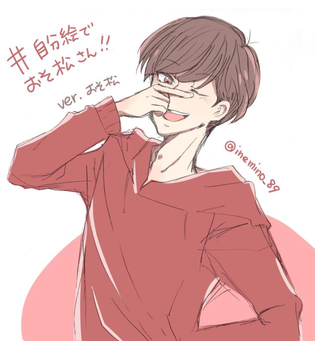Tags: Anime, Pixiv Id 1847722, Osomatsu-kun, Matsuno Osomatsu, Red Hoodie