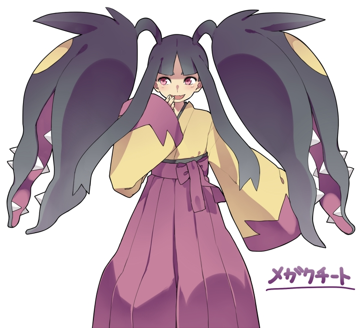 mawile pokémon image 1636099 zerochan anime image board
