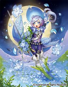 May Len