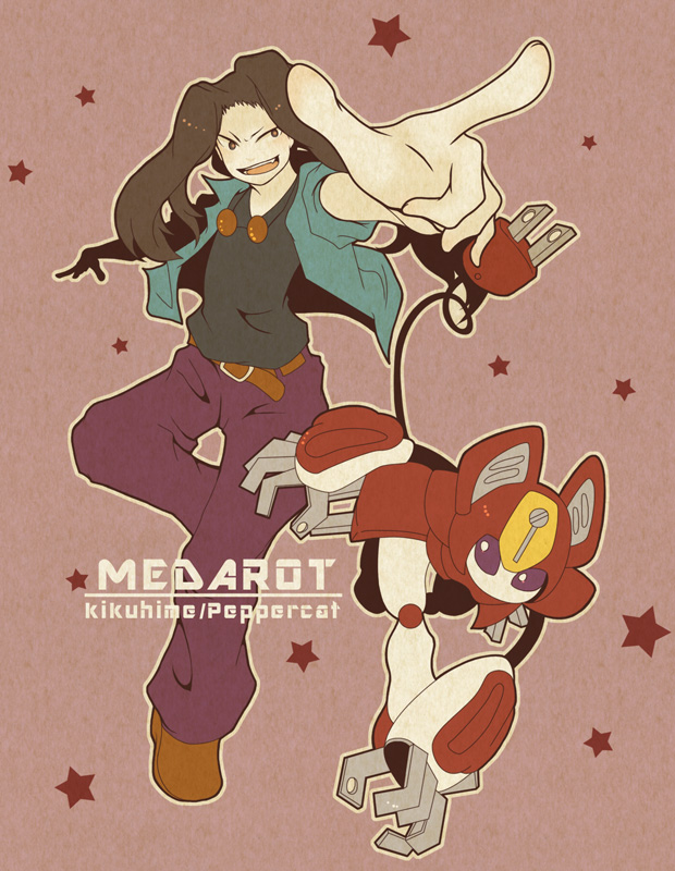 Tags: Anime, Pixiv Id 675724, Medarot, Peppercat, Kikuhime, Power Plug, >:D, Plug