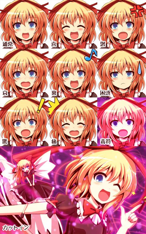 Tags: Anime, Pixiv Id 1181378, Touhou, Su-san, Medicine Melancholy, Pixiv, Fanart From Pixiv, Fanart