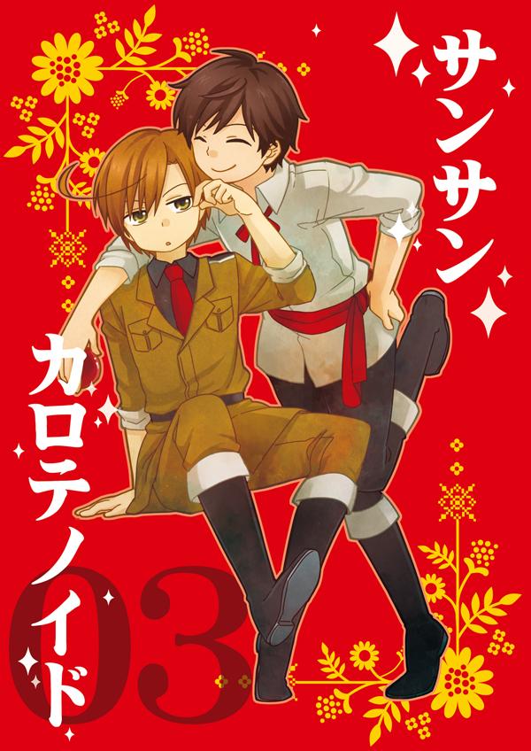 Tags: Anime, Rinko Sky, Axis Powers: Hetalia, South Italy, Spain, Fanart, Pixiv, Mobile Wallpaper, Mediterranean Countries