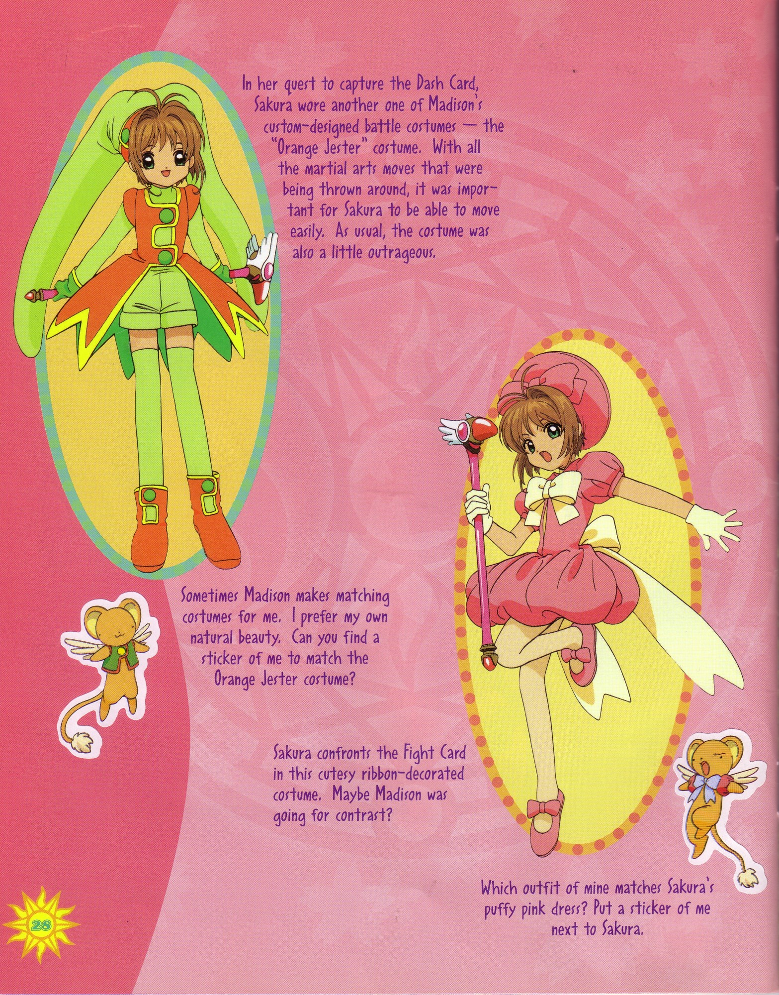 meet the cardcaptors sticker storybook cardcaptor sakura image