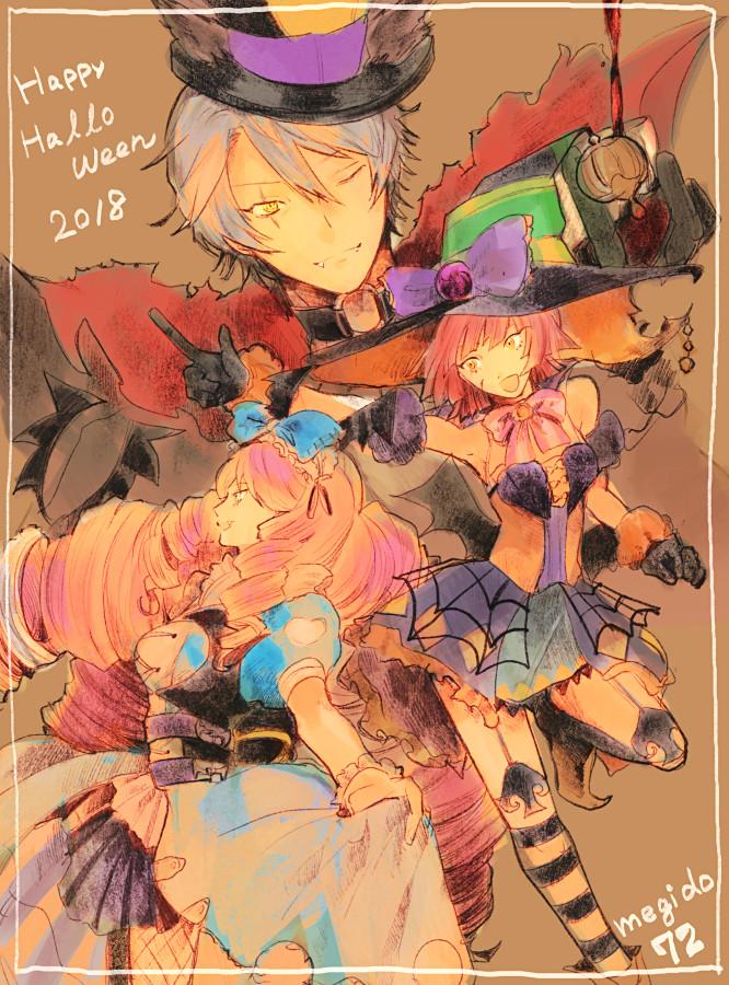 Tags: Anime, Pixiv Id 18076274, Megido72, Zepar (Megido72), Marbas, Flauros (Megido72), Text: Halloween, Vampire Costume, Fanart From Pixiv, Pixiv, Fanart