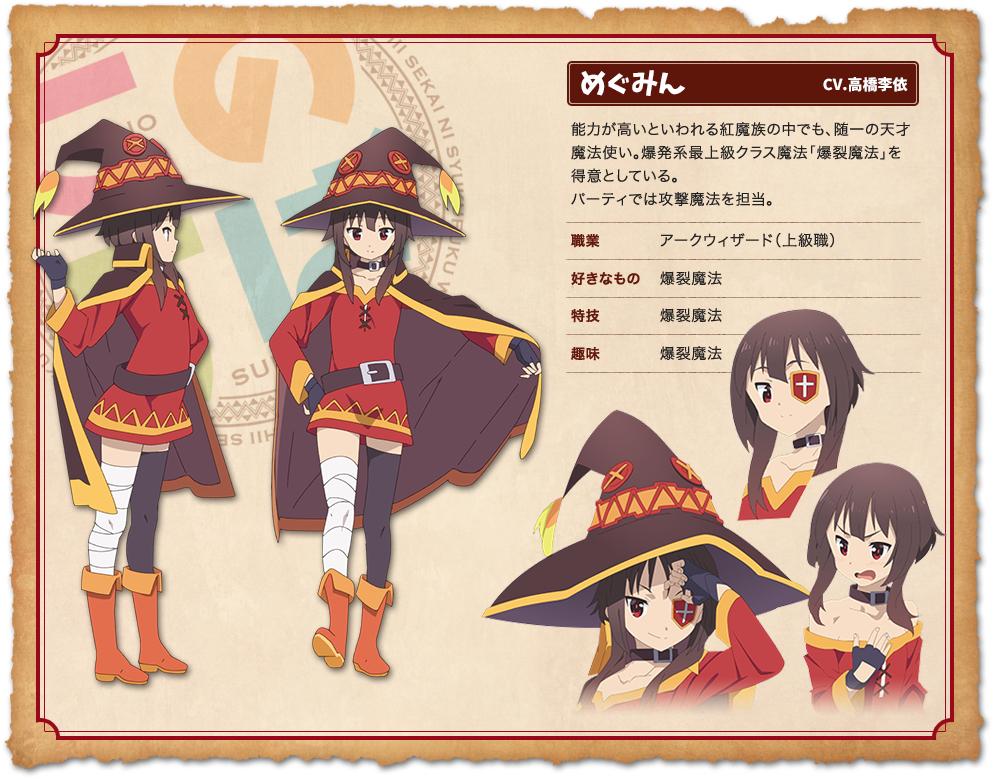 Megumin Kono Subarashii Sekai Ni Shukufuku Wo Zerochan Anime Image Board