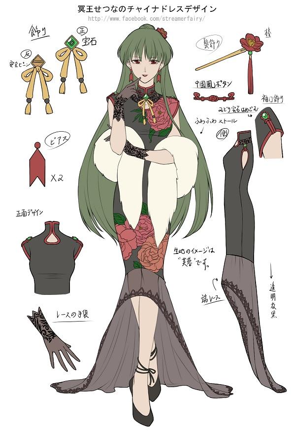 Tags: Anime, Koya, Bishoujo Senshi Sailor Moon, Meiou Setsuna, Fanart