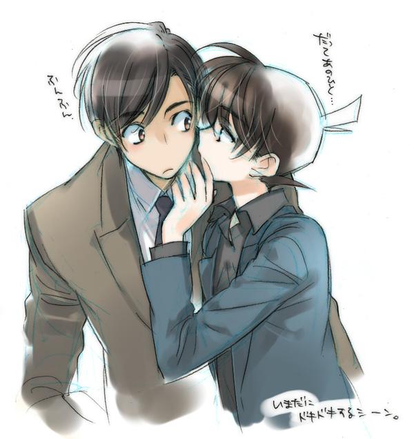 Tags: Anime, Toujou Sakana, Meitantei Conan, Takagi Wataru, Kudou Shinichi, Fanart, Pixiv, Translation Request, Detective Conan