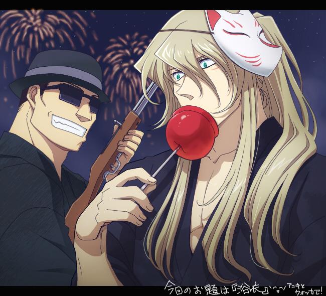 Tags: Anime, Pixiv Id 9464410, Meitantei Conan, Vodka (Meitantei Conan), Gin (Meitantei Conan), Festival, Candy Apple, Fanart From Pixiv, Fanart, Pixiv, Kuro no Soshiki, Detective Conan