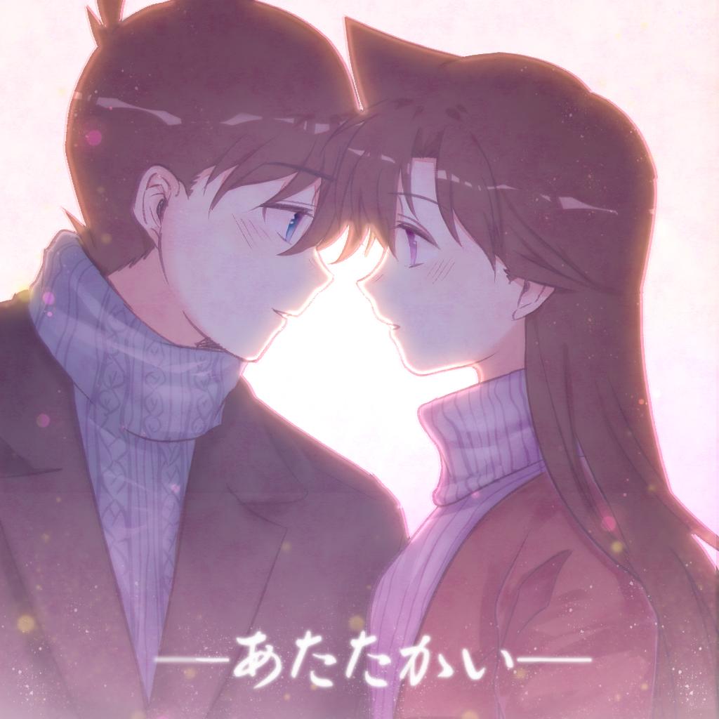 Tags Anime Pixiv Id 7250449 Meitantei Conan Kudou Shinichi Mouri Ran