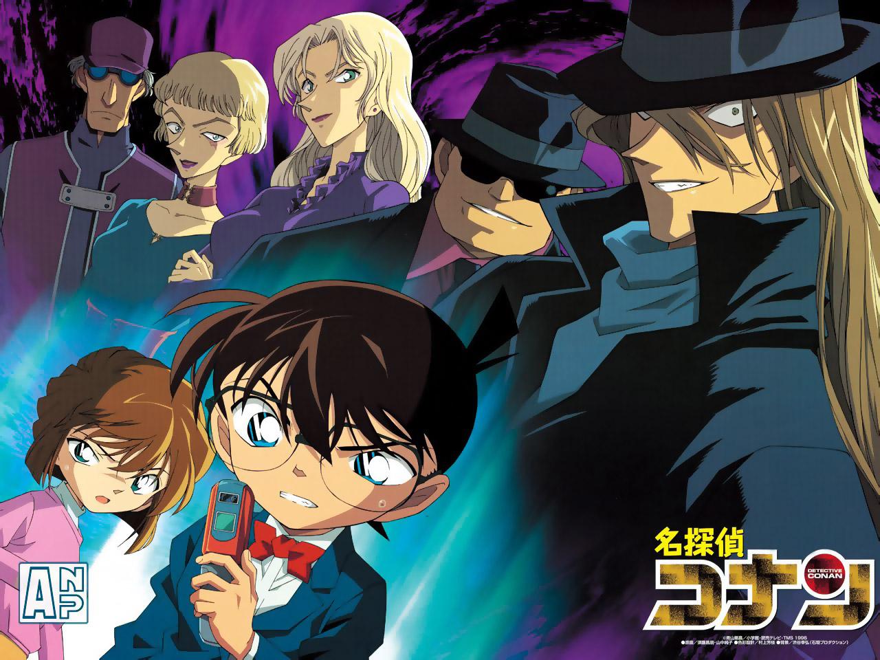 Meitantei Conan (Detective Conan) - Aoyama Goushou ...