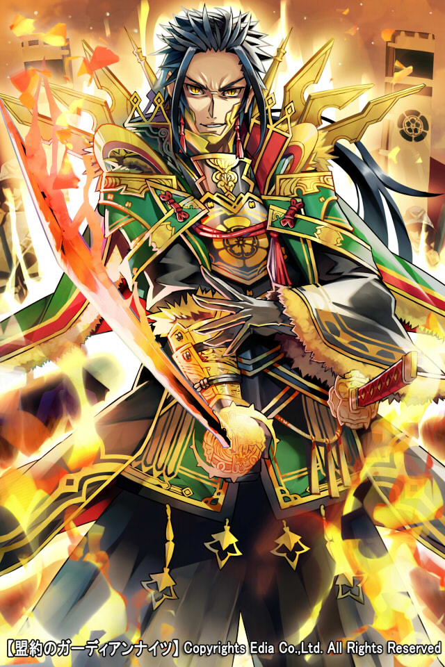 Tags: Anime, Kibamigohann, Edia Co., Meiyaku no Guardian Knights, Japanese Armor, Character Request, Official Card Illustration, Pixiv, Mobile Wallpaper, Official Art