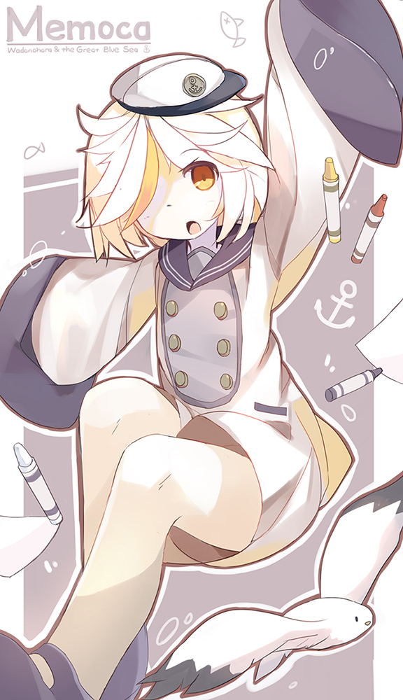 Tags: Anime, Nodata, Oounabara to Wadanohara, Memoca, Crayon, Pixiv, Fanart, Fanart From Pixiv