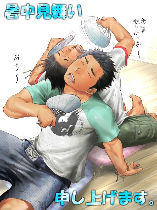 Tags: Anime, Mentaiko