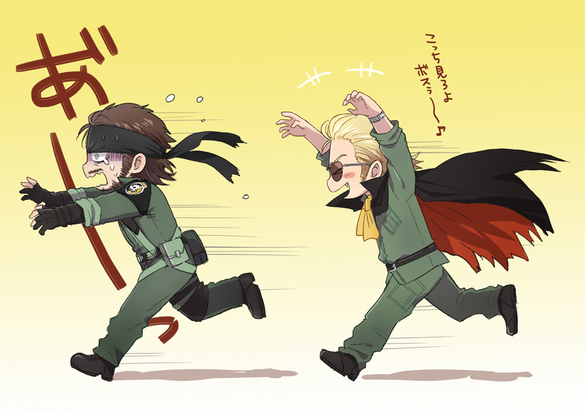 Kazuhira Miller Metal Gear Solid Zerochan Anime Image Board Want to discover art related to kazuhira_miller? kazuhira miller metal gear solid