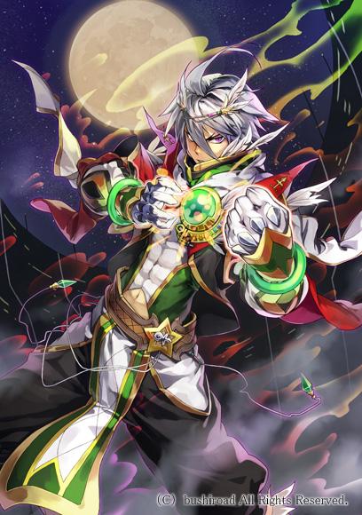 Tags: Anime, Ryuutetsu, Bushiroad, Cardfight!! Vanguard - Official Card Illustration, Cardfight!! Vanguard, Meteor Break Wizard, Official Card Illustration, Official Art, Vanguard Race: Human, Vanguard Unit, Oracle Think Tank