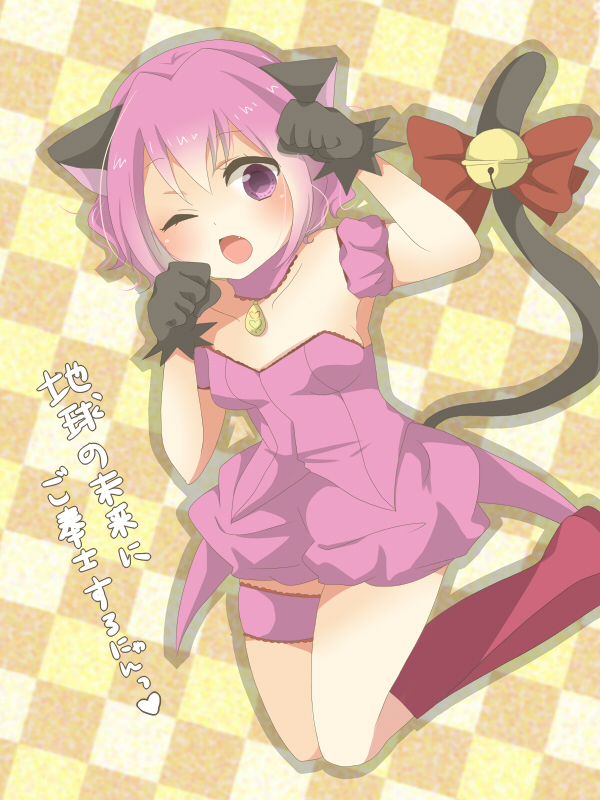 Tags: Anime, Pixiv Id 2222821, Tokyo Mew Mew, Momomiya Ichigo, Mew Ichigo, Beige Background, Fanart From Pixiv, Fanart, Pixiv