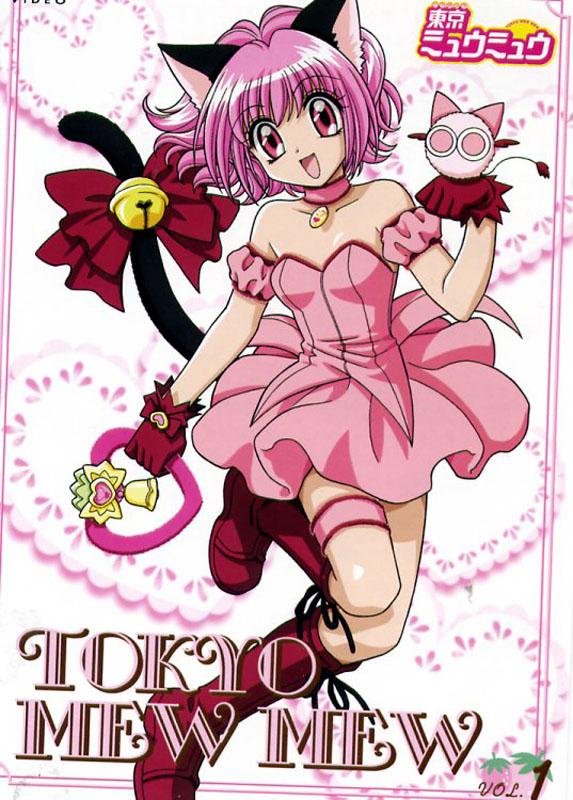 Tags: Anime, Kitayama Mari, Tokyo Mew Mew, Mew Ichigo, Masha, Momomiya Ichigo, Tail Ornament, DVD (Source), Official Art