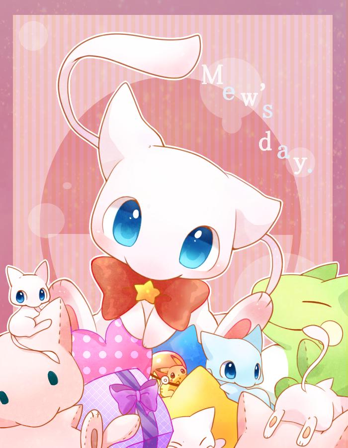 Mew Pok 233 Mon Image 1774462 Zerochan Anime Image Board