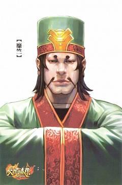 Mi Zhu
