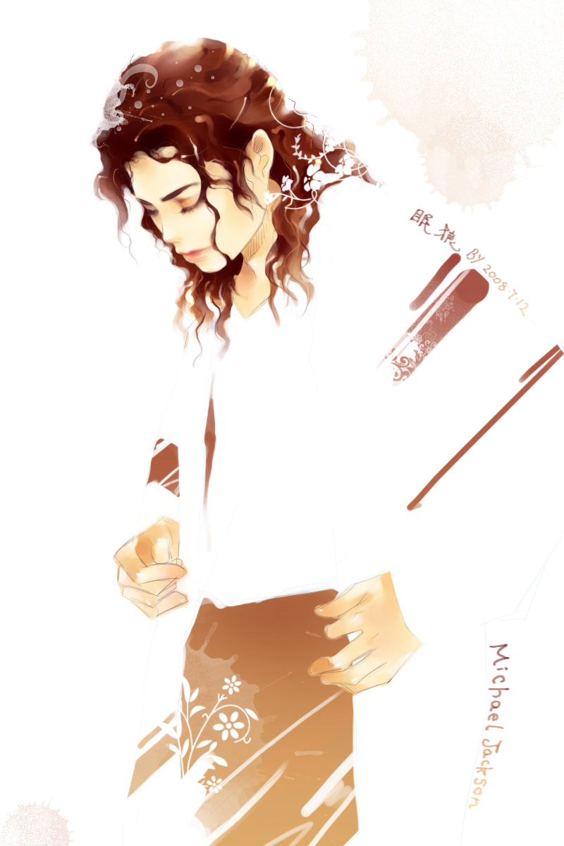 michael jackson personality characteristics Theories of personality michael jackson  causes personality to form into its  unique characteristics, trait theorists are more concerned with the.