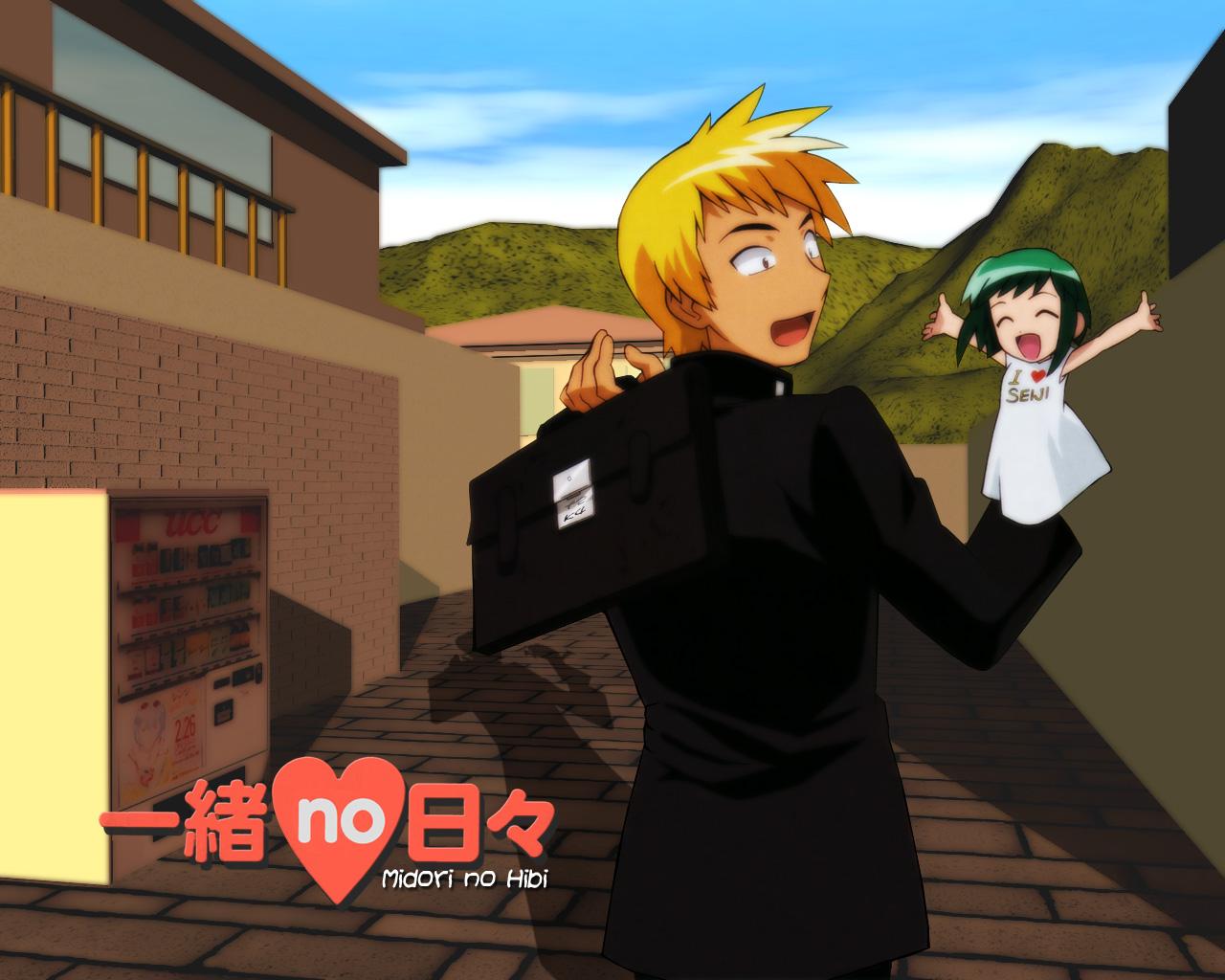 Kết quả hình ảnh cho Midori no Hibi