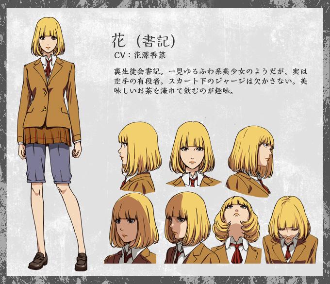 Prison school kangoku gakuen anime uncensored 2 2015 - 2 part 7