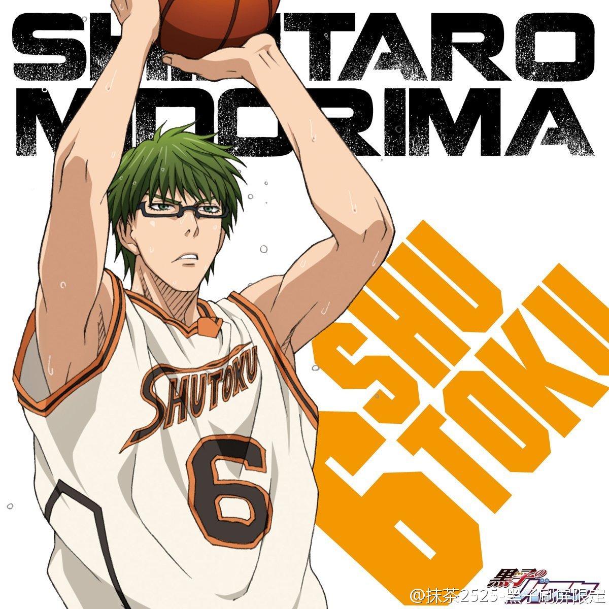 Kuroko no Basket (Kuroko's Basket) Midorima.Shintarou.full.1170794