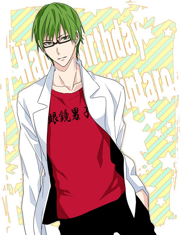 Tags: Anime, Pixiv Id 3603071, Kuroko no Basuke, Midorima Shintarou, Pixiv, Fanart