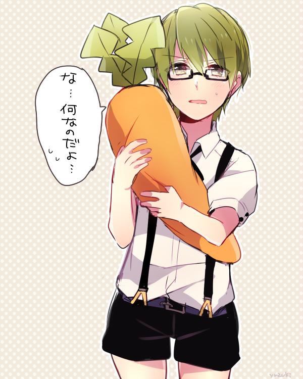 Výsledek obrázku pro Midorima Shintarou kid